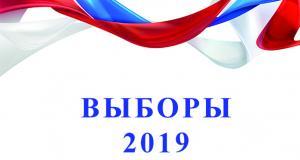 Территориальная избирательная комиссия Нижнегорского района подвела окончательные итоги выборов