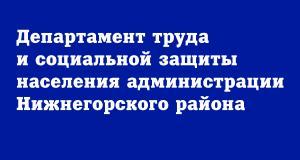 С 26 августа многодетные семьи республики могут подать документы для компенсации затрат на приобретение школьной формы на каждого ребёнка